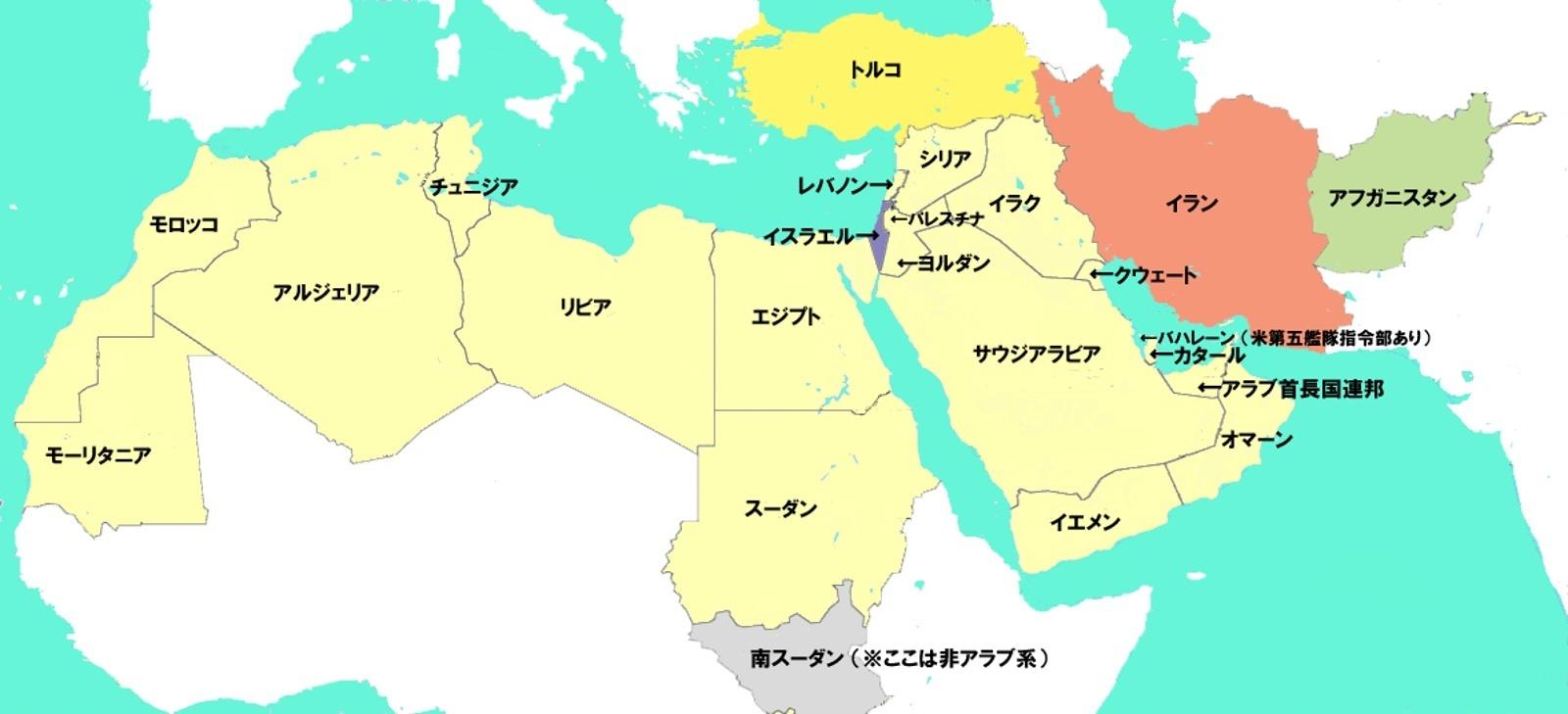 アルスラーン戦記のモデル 中東ってどこからどこまで?: 東一旭の ...